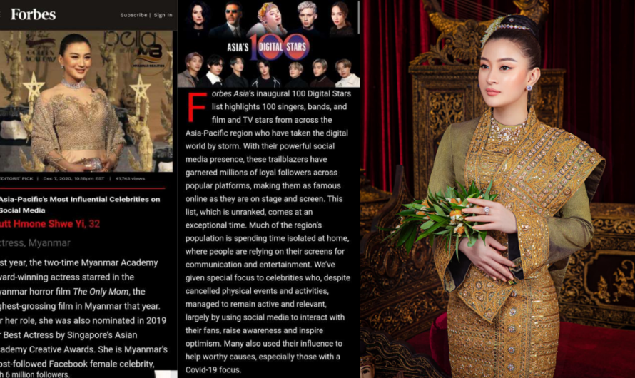 ေကေပါ့စတား BLACKPINK အဖြဲ့၊ ထိုင္းမင္းသမီး Davika Hoorne တို့နဲ့ ရင္ေဘာင္ တန္းျပီး Forbes Asia's digital stars အေယာက္ (၁၀၀) မွာ ပါဝင္ခဲ့တဲ့ ထိပ္တန္းမင္းသမီးေခ်ာေလး ဝတ္မႈံေရႊရည္